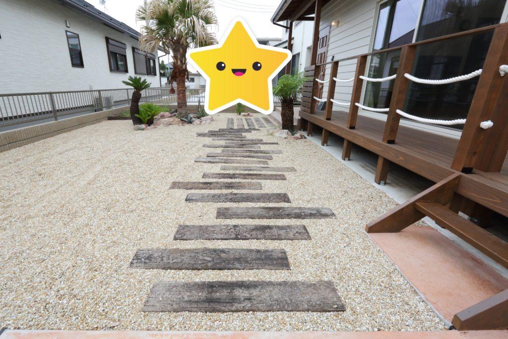 「伊勢崎市」 サーファーズ クラシカル ゼロエネルギー住宅 施工例